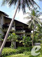 Exterior : The Slate, USD 100 to 200, Phuket
