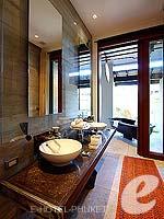 プーケット 10,000~20,000円のホテル : インディゴ パール プーケット(Indigo Pearl Phuket)のプール パヴィリオンルームの設備 Bathroom