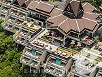 Hotel ViewInter Continental Samui Baan Taling Ngam Resort