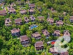 Hotel View / Inter Continental Samui Baan Taling Ngam Resort, มองเห็นวิวทะเล