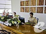 ReceptionInter Continental Samui Baan Taling Ngam Resort