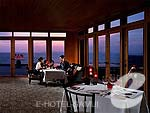 Restaurant / Inter Continental Samui Baan Taling Ngam Resort, ฟิตเนส