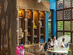 Kids Room / Inter Continental Samui Baan Taling Ngam Resort, ฟิตเนส