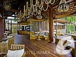 Restaurant / Inter Continental Samui Baan Taling Ngam Resort, มองเห็นวิวทะเล