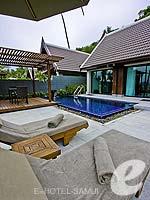 サムイ島 オーシャンビューのホテル : インターコンチネンタル サムイ バーン タリン ガム リゾート(Inter Continental Samui Baan Taling Ngam Resort)のビーチフロント プールヴィラルームの設備 Poolside