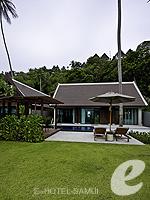 サムイ島 オーシャンビューのホテル : インターコンチネンタル サムイ バーン タリン ガム リゾート(Inter Continental Samui Baan Taling Ngam Resort)のビーチフロント プールヴィラルームの設備 Exterior