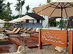Beachside Entrance : Iyara Beach Hotel & Plaza, Chaweng Beach, Phuket