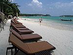 サムイ島 インターネット接続(無料)のホテル : アイヤラ ビーチ ホテル & プラザ 「Beach」