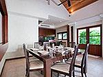 プーケット ファミリー&グループのホテル : ジャー ヴィラ(Jah Villa)の3ベッドルームルームの設備 Dining Area