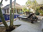 プーケット ファミリー&グループのホテル : ジャー ヴィラ(Jah Villa)の3ベッドルームルームの設備 Private Pool