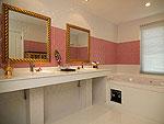 サムイ島 10,000~20,000円のホテル : ジャマキリ スパ & リゾート (Jamahkiri Resort & Spa)のロイヤル スイート(2ベッドルーム)ルームの設備 Bath Room