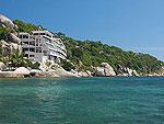 サムイ島 10,000~20,000円のホテル : ジャマキリ スパ & リゾート (Jamahkiri Resort & Spa)のロイヤル スイート(2ベッドルーム)ルームの設備 View