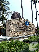 Entrance / Jomtien Palm Beach, ฟิตเนส