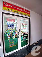 Massage : Jomtien Thani, Family & Group, Phuket