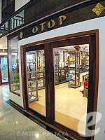 Gift Shop : Jomtien Thani, Family & Group, Phuket