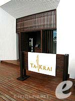 Ta-Krai : JW Marriott Khao Lak Resort & Spa, Free Wifi, Phuket