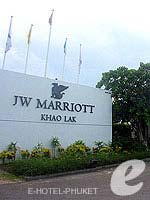 Entrance : JW Marriott Khao Lak Resort & Spa, Khaolak, Phuket