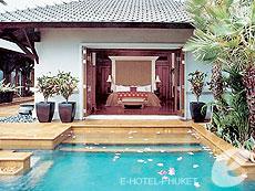 プーケット スパ併設のホテル : JW マリオット プーケット リゾート&スパ(1)のお部屋「オーシャン フロント プール 2ベッドルーム スイート」