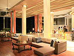 Lobby : Kalima Resort & Spa, Family & Group, Phuket