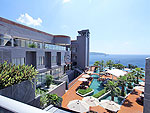 Exterior : Kalima Resort & Spa, Patong Beach, Phuket