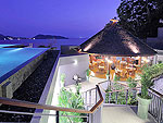 Restaurant : Kalima Resort & Spa, Patong Beach, Phuket