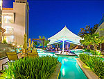 Pool Bar : Kalima Resort & Spa, Fitness Room, Phuket
