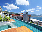 プーケット インターネット接続(無料)のホテル : カリマ リゾート & スパ(Kalima Resort & Spa)のダブル プール ハネムーン スイートルームの設備 Swimming Pool
