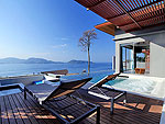 プーケット インターネット接続(無料)のホテル : カリマ リゾート & スパ(Kalima Resort & Spa)のワンベッドルーム プライベート プール ヴィラルームの設備 Terrace