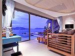 プーケット パトンビーチのホテル : カリマ リゾート & スパ(Kalima Resort & Spa)の2ベッドルーム プライベート プールヴィラルームの設備 Room View