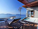 プーケット インターネット接続(無料)のホテル : カリマ リゾート & スパ(Kalima Resort & Spa)の2ベッドルーム プライベート プールヴィラルームの設備 Terrace