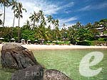 Beach : Kamalaya Koh Samui, Other Beaches, Phuket