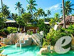 Swimming Pool : Kamalaya Koh Samui, Other Beaches, Phuket