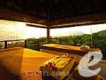 Spa : Kamalaya Koh Samui, Other Beaches, Phuket