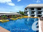 Hilltop Pool : Novotel Samui Resort Chaweng Beach Kandaburi, Family & Group, Phuket