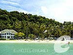 Beach : Kantary Bay Hotel Phuket, Other Area, Phuket