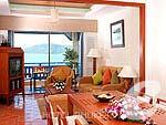 プーケット その他・離島のホテル : カンタリー ベイ ホテル プーケット(Kantary Bay Hotel Phuket)の2ベッドルームルームの設備 Living Room