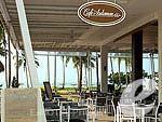 Restaurant : Kantary Beach Hotel Villas & Suites Khao Lak, Khaolak, Phuket