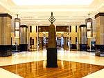 チェンマイ ニマンヘミン通りのホテル : カンタリー ヒルズ ホテル & サービスド アパートメント チェンマイ 「Entrance」