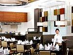 バンコク アユタヤのホテル : カンタリー ホテル & サービスド アパートメント アユタヤ 「Restaurant」