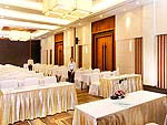 Conference Room / Kantary Hotel & Serviced Apartments Ayutthaya, เซอร์วิสอพาร์ทเมนท์