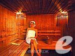 バンコク スワンナプーム空港周辺のホテル : カンタリーハウス & サービス アパートメント バンコク 「Sauna」