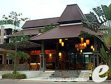 Karabuning Resort & Spa, Long Stay, Pattaya