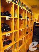 Wine Cellar / Kata Beach Resort & Spa, หาดกะตะ