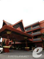 Exterior / Kata Beach Resort & Spa, หาดกะตะ