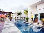 Pool Access : Kata Lucky Villa & Pool Access, under USD 50, Phuket