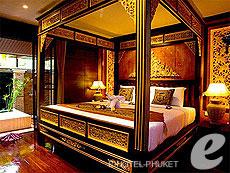 プーケット フィットネスありのホテル : カタ パーム リゾート(1)のお部屋「グランドデラックス」