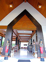 Entrance / Kata Poolside Resort, หาดกะตะ