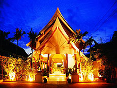 Kata Poolside Resort, Kata Beach, Phuket