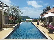 Katamanda, Family & Group, Phuket