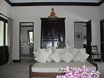 プーケット レンタル ヴィラのホテル : カタマンダ(Katamanda)の3ベッドルーム D5ルームの設備 Room View